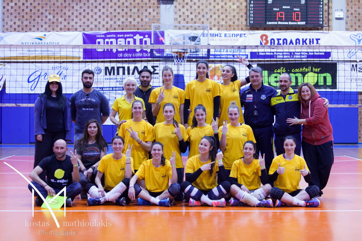 Be My Hero – Pannaxiakos Volley
